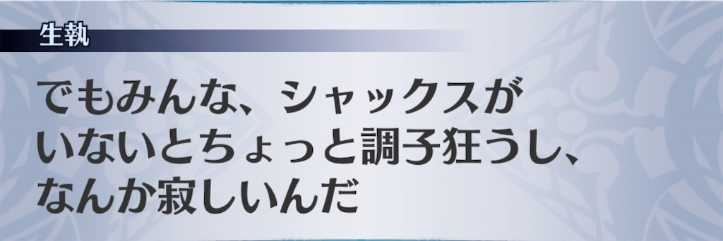 f:id:seisyuu:20201019204830j:plain