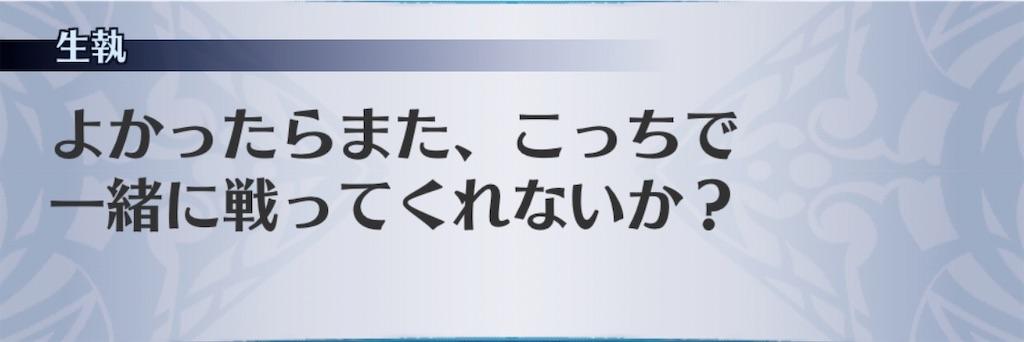 f:id:seisyuu:20201019204844j:plain