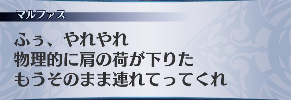 f:id:seisyuu:20201019205146j:plain