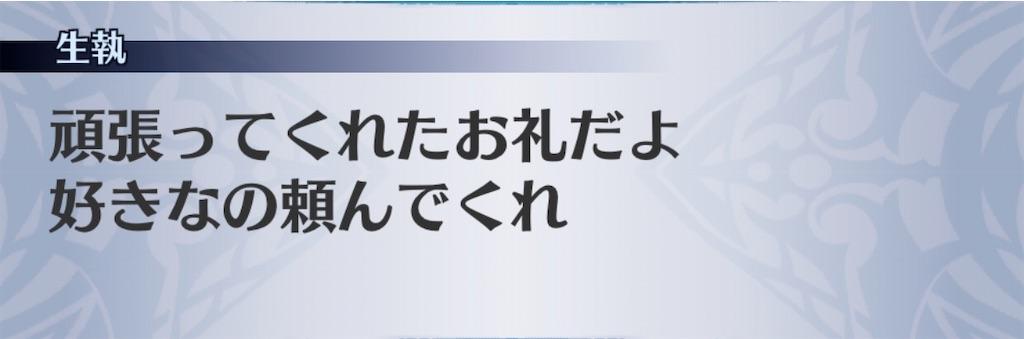 f:id:seisyuu:20201019205714j:plain