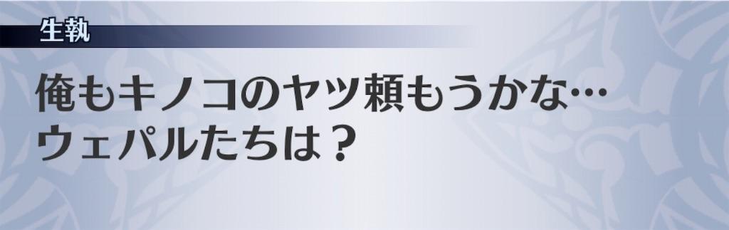 f:id:seisyuu:20201019205846j:plain