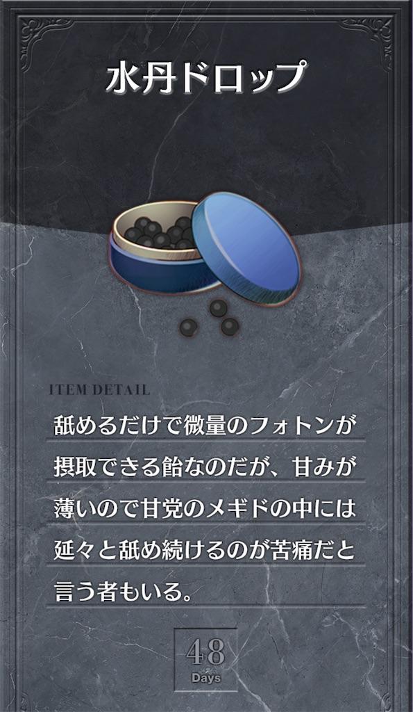 f:id:seisyuu:20201020080951j:plain