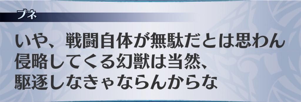 f:id:seisyuu:20201020081000j:plain