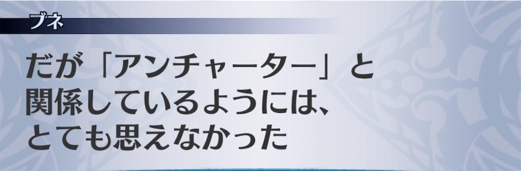f:id:seisyuu:20201020081004j:plain