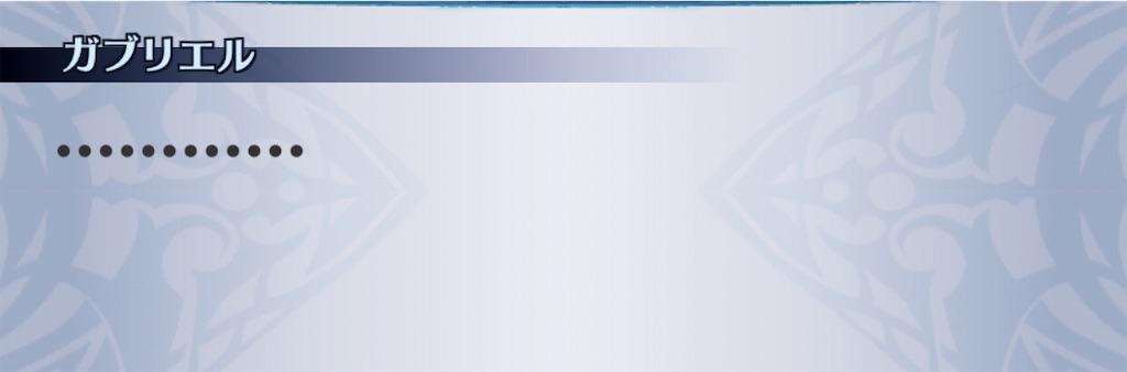 f:id:seisyuu:20201020081008j:plain