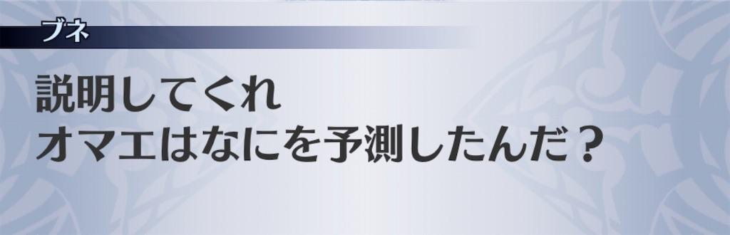 f:id:seisyuu:20201020081012j:plain