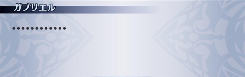 f:id:seisyuu:20201020213135j:plain