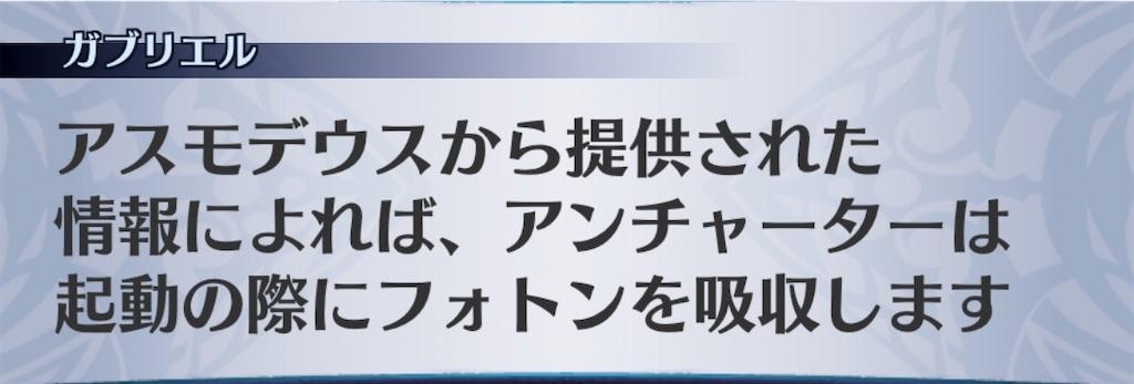 f:id:seisyuu:20201020213350j:plain