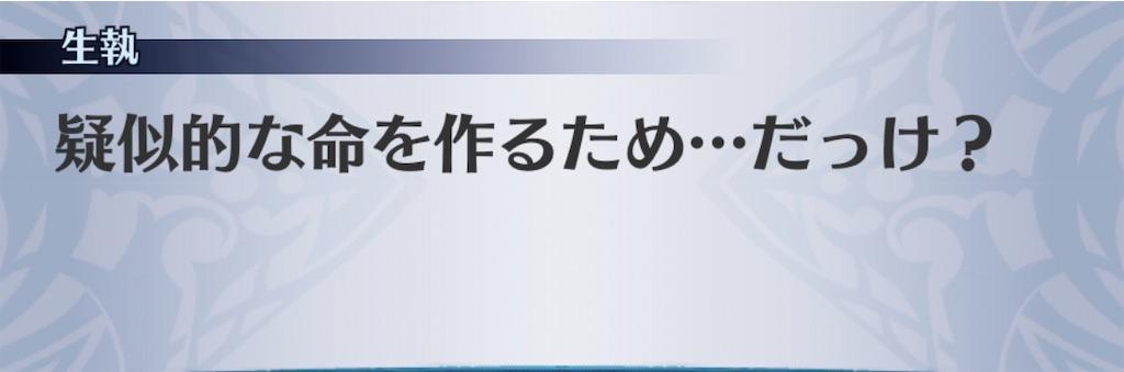 f:id:seisyuu:20201020214136j:plain