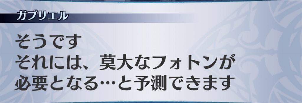 f:id:seisyuu:20201020214142j:plain