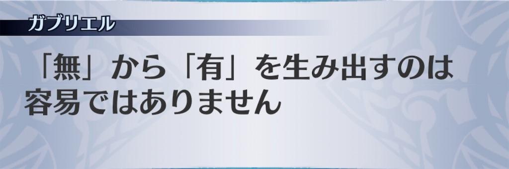 f:id:seisyuu:20201020214247j:plain