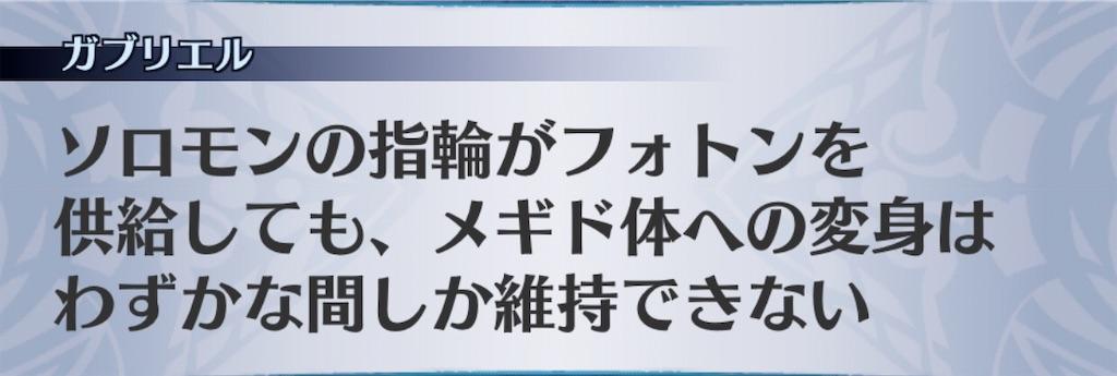 f:id:seisyuu:20201020214252j:plain