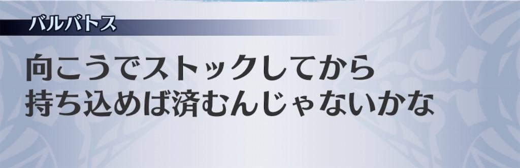 f:id:seisyuu:20201020214959j:plain