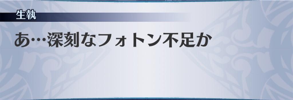 f:id:seisyuu:20201020215008j:plain