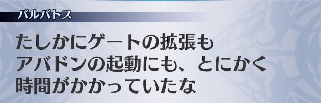 f:id:seisyuu:20201020215707j:plain