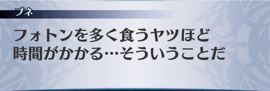 f:id:seisyuu:20201020215823j:plain