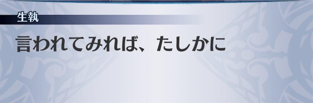 f:id:seisyuu:20201020215825j:plain