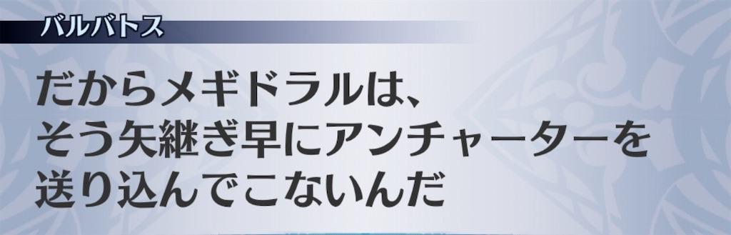 f:id:seisyuu:20201020215926j:plain