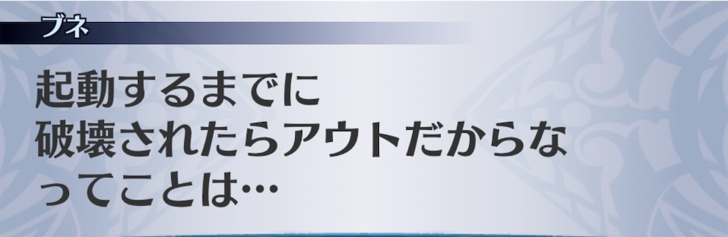 f:id:seisyuu:20201020215931j:plain