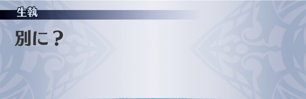 f:id:seisyuu:20201020220036j:plain