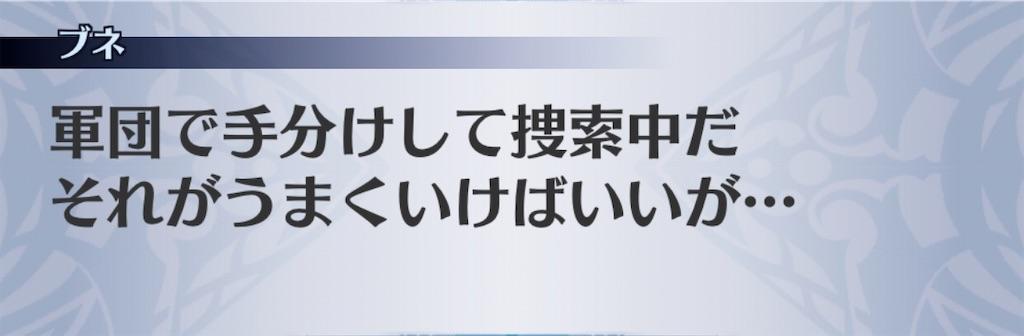 f:id:seisyuu:20201020220346j:plain