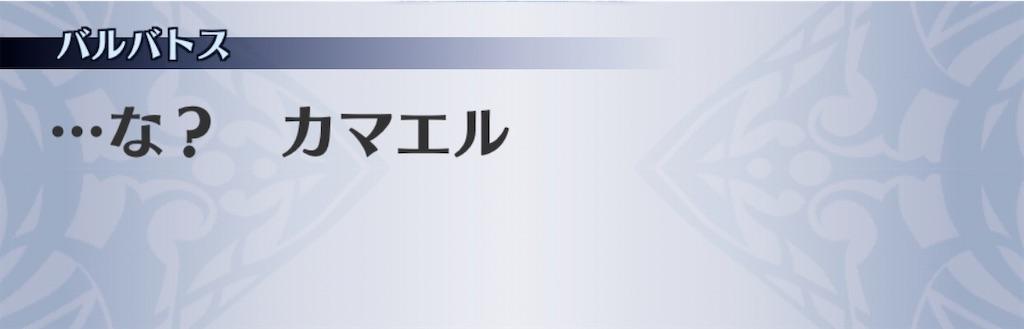 f:id:seisyuu:20201020220531j:plain