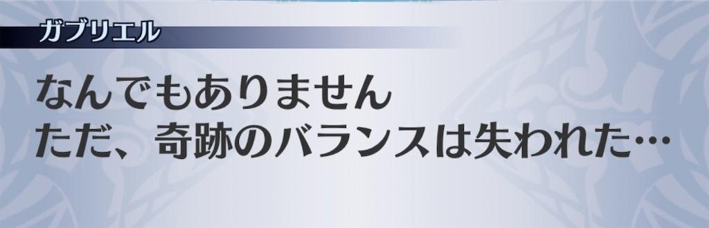 f:id:seisyuu:20201020221028j:plain