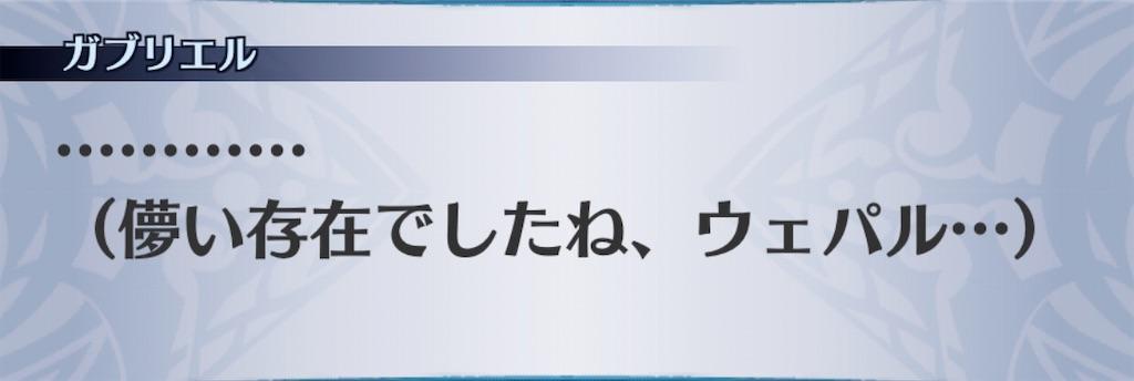 f:id:seisyuu:20201020221034j:plain
