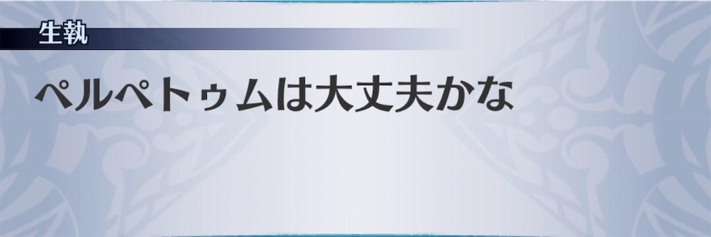 f:id:seisyuu:20201020221132j:plain