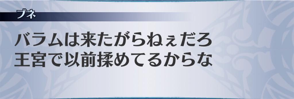 f:id:seisyuu:20201020221227j:plain