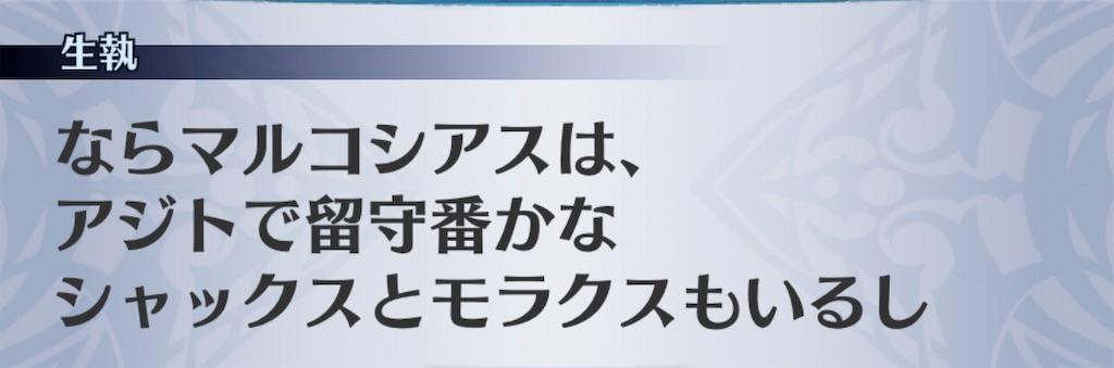 f:id:seisyuu:20201020221231j:plain