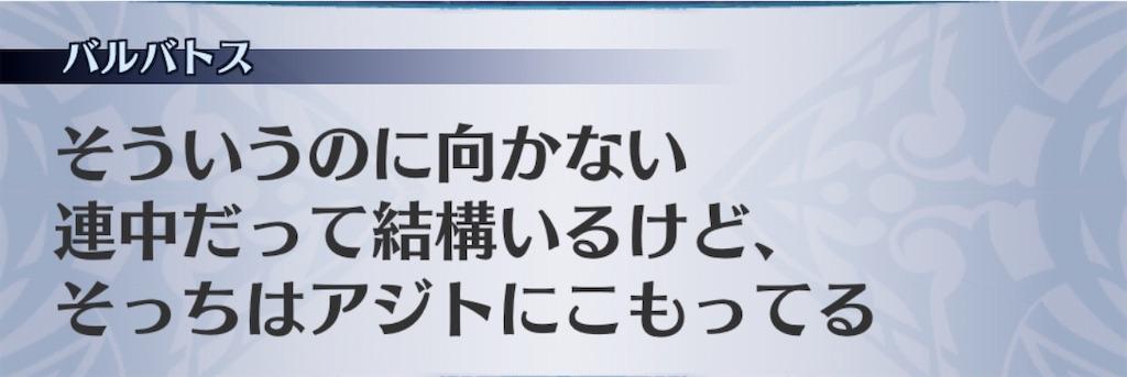 f:id:seisyuu:20201020221633j:plain