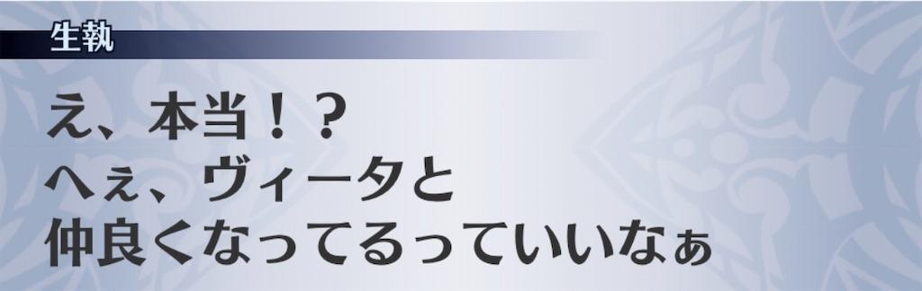 f:id:seisyuu:20201020221902j:plain