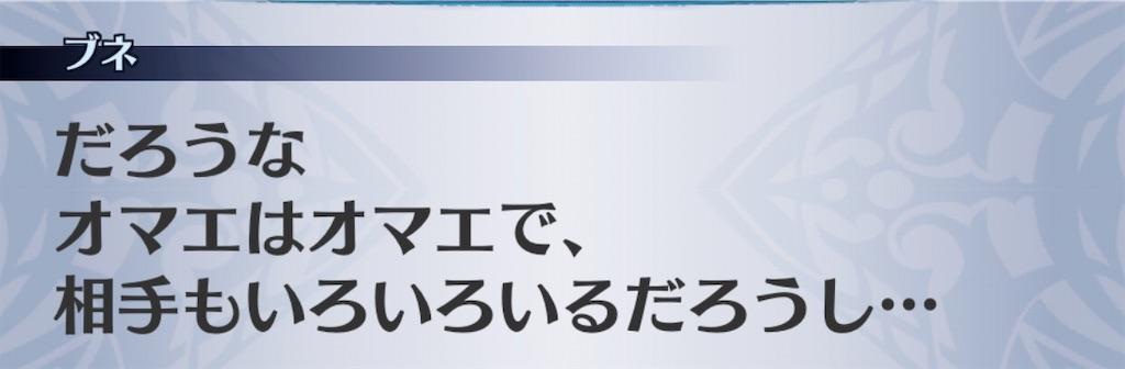 f:id:seisyuu:20201020221914j:plain