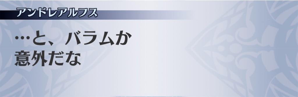 f:id:seisyuu:20201021095303j:plain