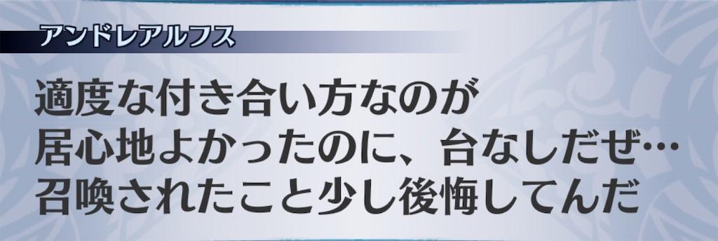 f:id:seisyuu:20201021100140j:plain