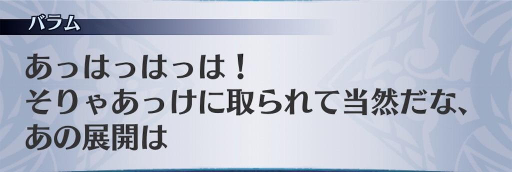 f:id:seisyuu:20201021100144j:plain