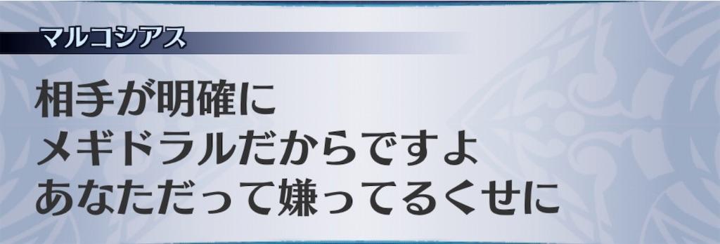 f:id:seisyuu:20201021120641j:plain