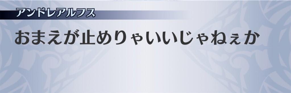 f:id:seisyuu:20201021140214j:plain