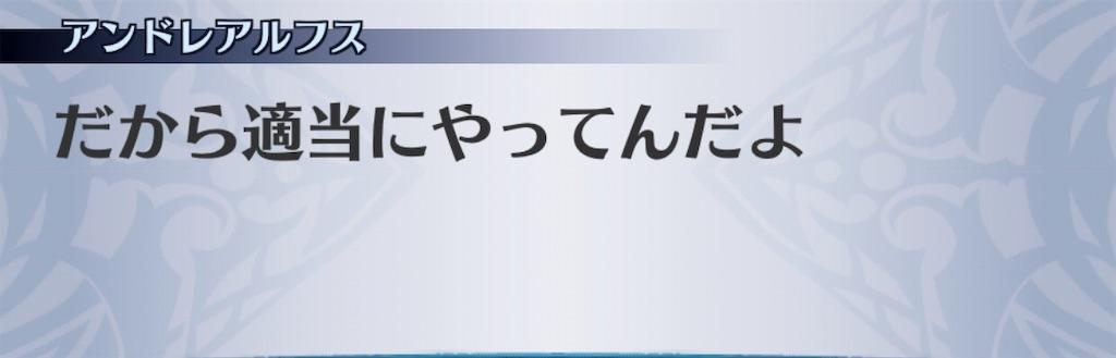f:id:seisyuu:20201021195734j:plain