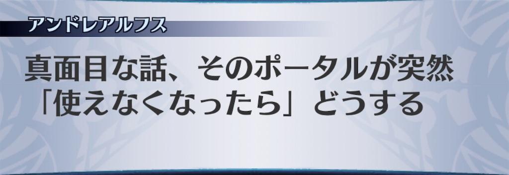 f:id:seisyuu:20201021195740j:plain