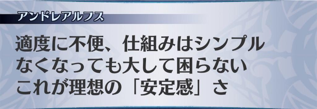 f:id:seisyuu:20201021195848j:plain