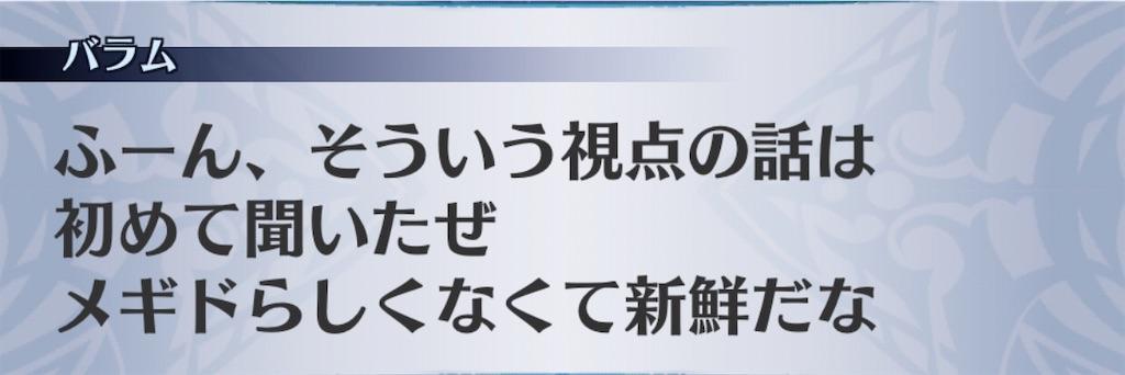 f:id:seisyuu:20201021195858j:plain