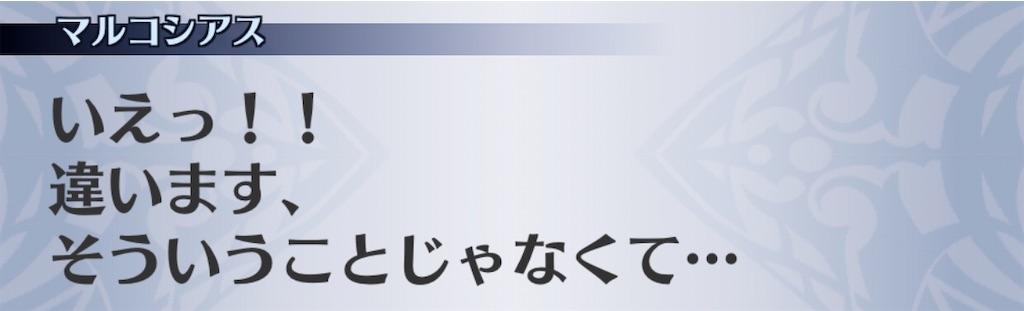 f:id:seisyuu:20201021200218j:plain