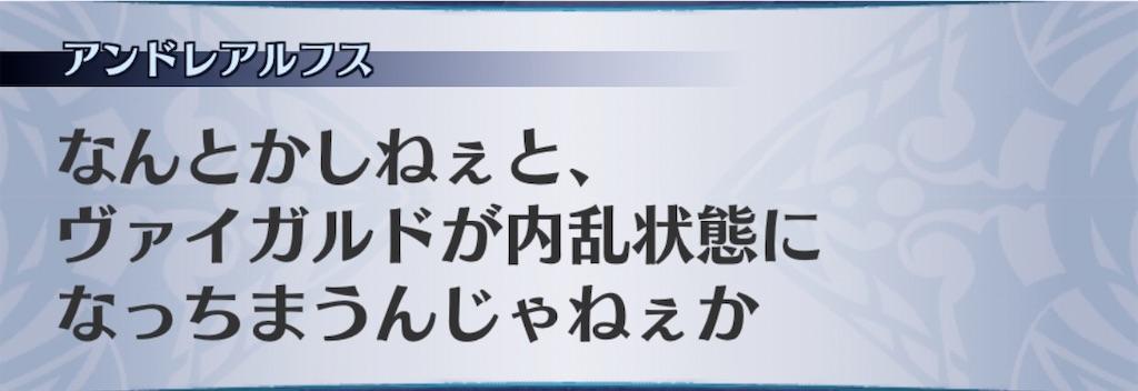 f:id:seisyuu:20201022210259j:plain