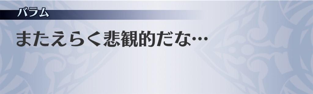 f:id:seisyuu:20201022210305j:plain