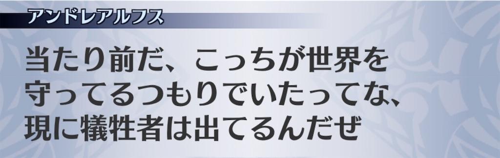 f:id:seisyuu:20201022210344j:plain