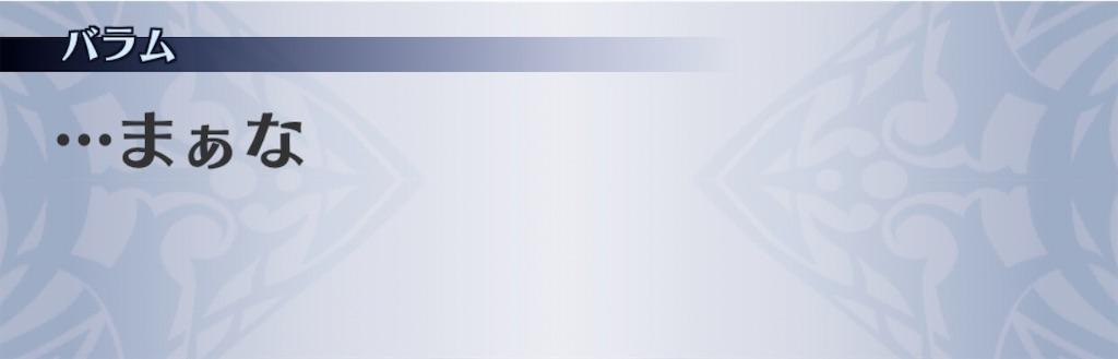 f:id:seisyuu:20201022210412j:plain