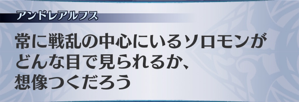 f:id:seisyuu:20201022210811j:plain
