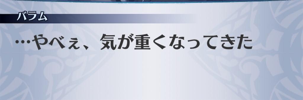 f:id:seisyuu:20201022210815j:plain